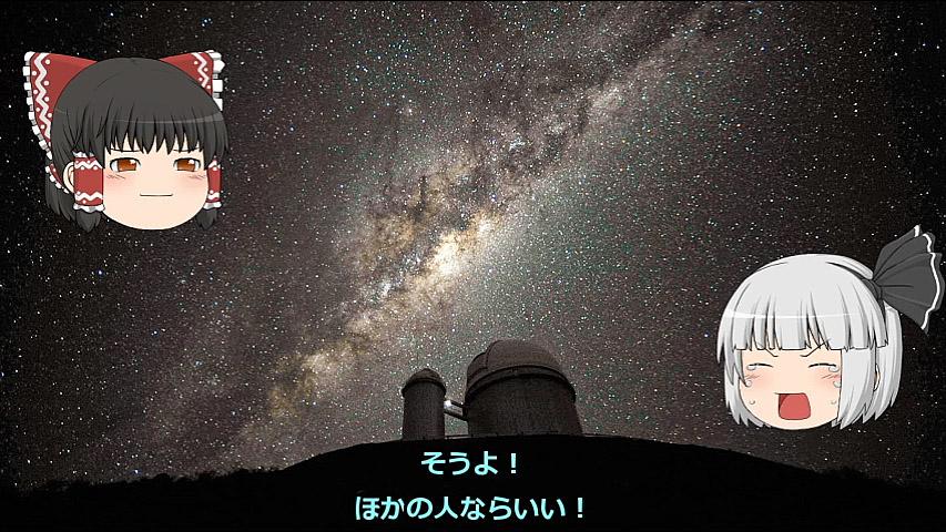 【ゆっくり文庫】宮沢賢治「グスコーブドリの伝記」