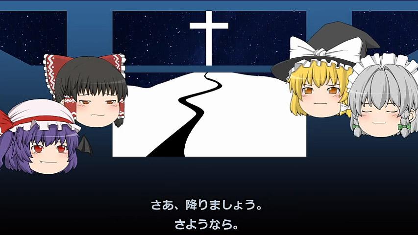 【ゆっくり文庫】宮沢賢治「銀河鉄道の夜:カムパネルラ視点」