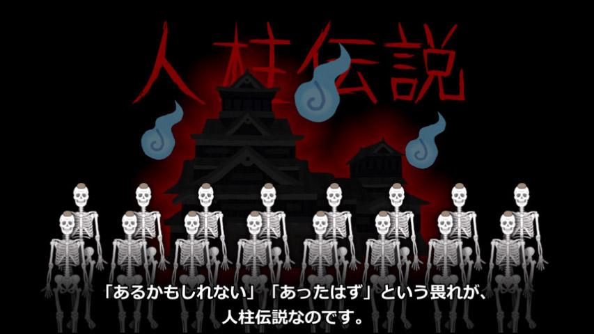 【ゆっくり文庫】日本の民話「キジも鳴かずば」