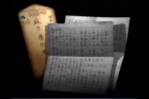 零 -刺青ノ聲-