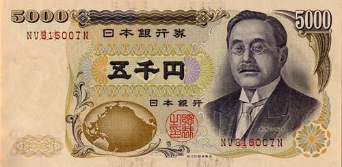 五千円紙幣D号券にある新渡戸稲造