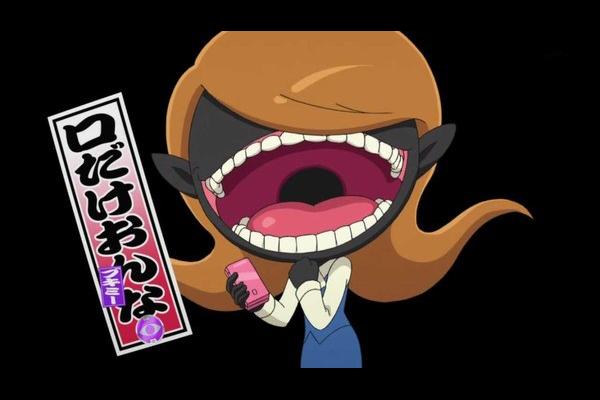 アニメ『妖怪ウォッチ』(2013-)の口だけ女