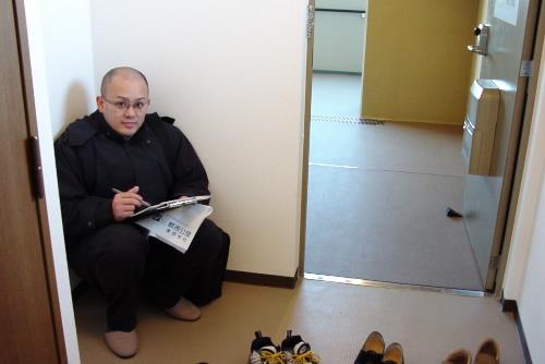 稲毛の公団住宅 / 4LDKの夢
