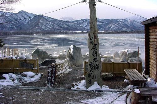 屈斜路湖のコタン温泉露天風呂