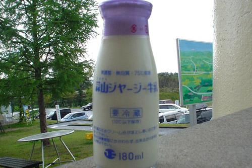 蒜山高原 / 牛乳を飲もう