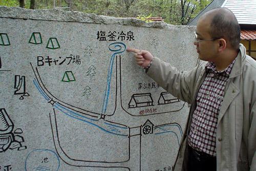 塩釜冷泉 / ひんやり水の流れ