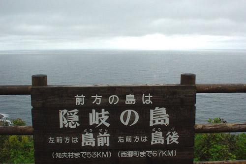 美保関灯台 / 突端にたたずむ灯台