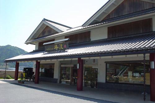お菓子の里・丹波 / お菓子のテーマパーク