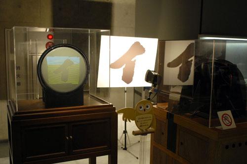 国立科学博物館 / 一日じゃまわりきれない科学の遊園地
