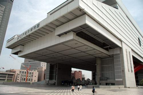 江戸東京博物館 / 見た目はゴージャス