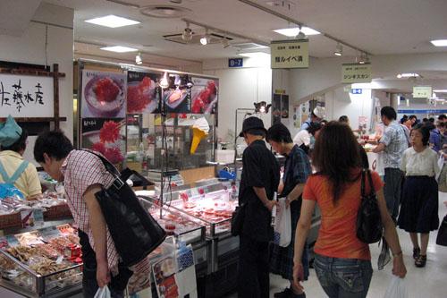 新宿伊勢丹 秋の大北海道展 / ほっけがうまかった