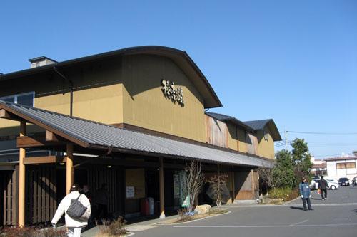 極楽湯 / 正月に真昼の温泉
