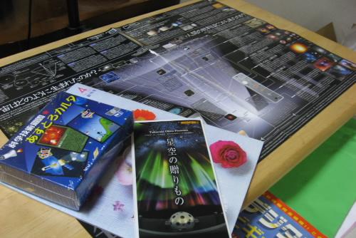 日本橋HD DVDプラネタリウム / 科学技術週間に楽しむ