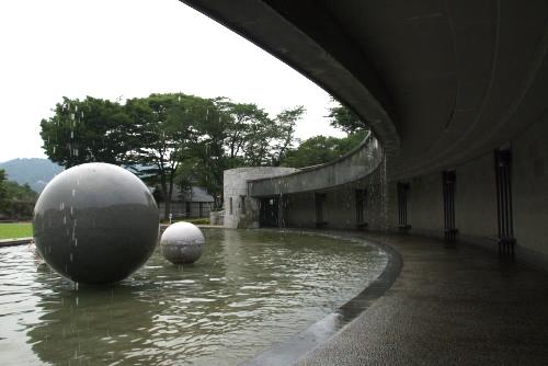水の苑地 と津久井湖記念館