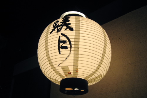 恵比寿で飲み会 / ライオン→蟻月→駄菓子バー