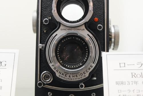 嘉永蔵 末廣クラシックカメラ博物館 / コレクターの終着点