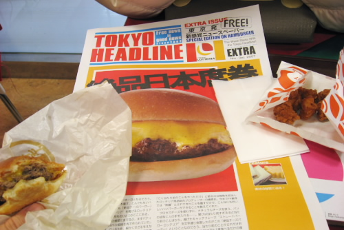 ロッテリア / 絶品チーズバーガーを食す