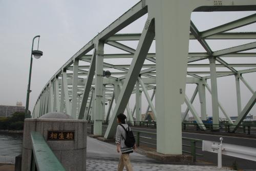 相生橋と中の島公園