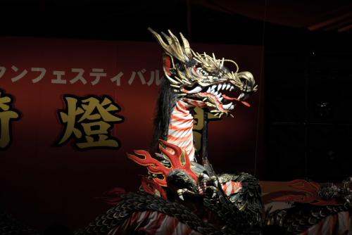 中央公園会場 / ランタンフェスティバルで龍踊りを見る