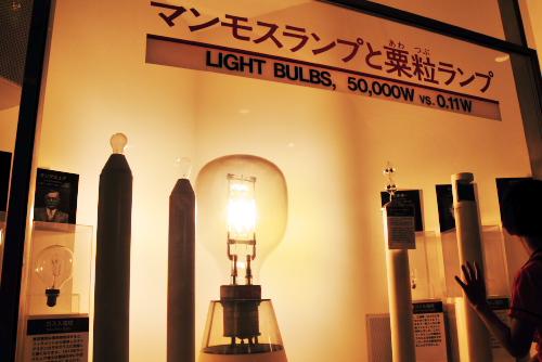 [ウォーキング] 最先端技術と歴史にふれる 川崎探訪ウォーキング