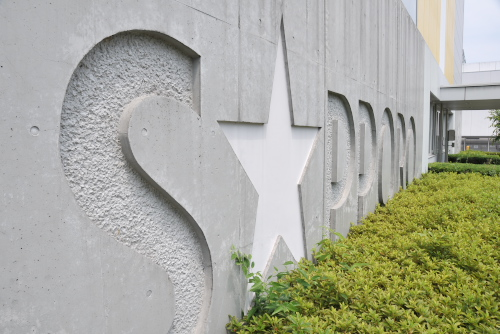 サッポロビール静岡工場 / 土日は見学できず