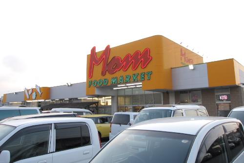 フードマーケットマム(Mom)小笠店 / ここだけブラジル