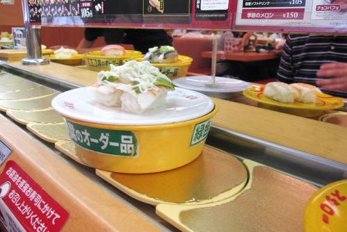 スシロー和光白子店 / 寿司の新世代