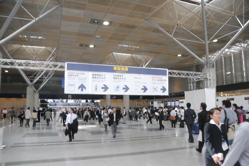 CEATEC JAPAN / ITの未来と現在を見てきた