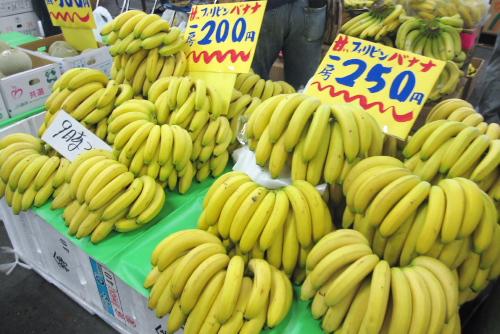 板橋市場オータム・フェスティバル / 年に一度の市場開放