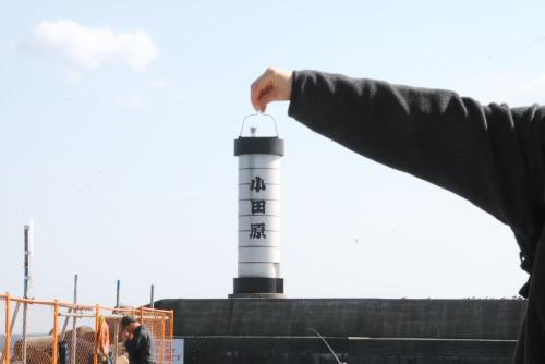 小田原散策 / 小田原漁港, 小田原ブルーウェイブリッジ, 小田原ちょうちん灯台