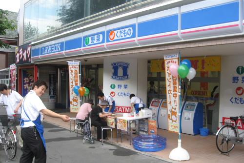 ローソン 練馬旭町一丁目店のオープン日