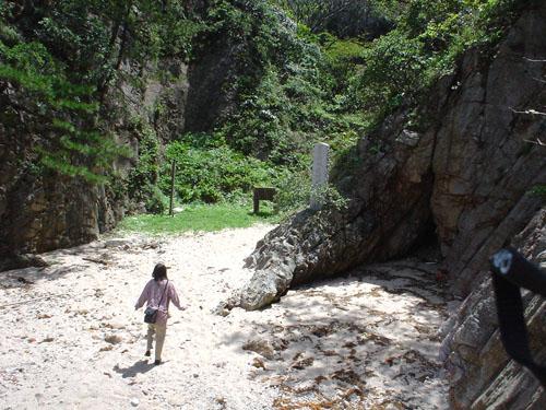 浦富海岸:浜辺へ