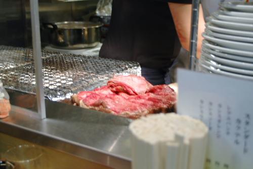 利久:牛タン定食