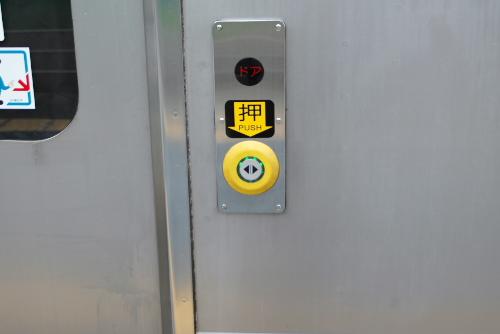 手動スイッチ式半自動ドア
