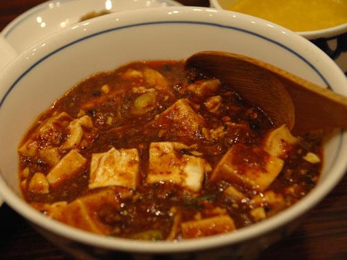 陳麻婆豆腐:めっちゃ辛い陳麻婆豆腐