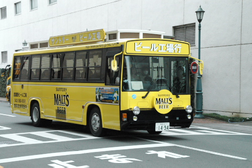 無料の送迎バスも出ている