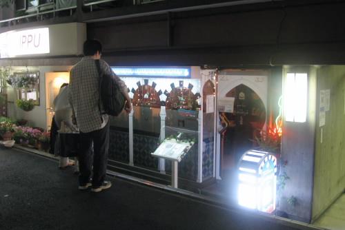 中野・カルタゴ
