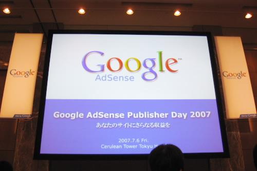 Google AdSense Publisher Day 2007