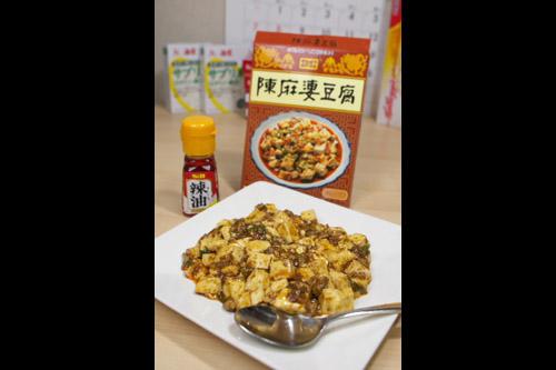 陳麻婆豆腐の素