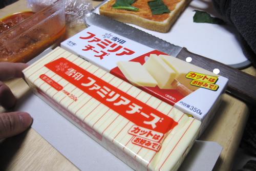 切れてないチーズの教訓