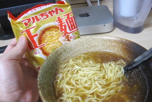 即席袋麺の新たなスタンダード / [東洋水産] マルちゃん正麺