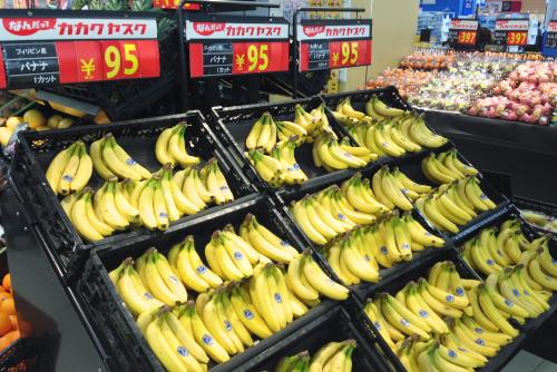 バナナは百年後のおかし