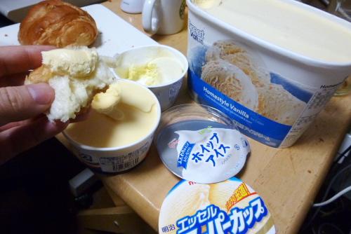 パンに塗るアイス比べ