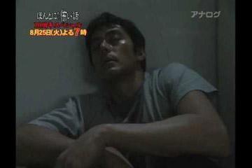 Honto ni atta kowai hanashi 2014 Summer Kessakuhen