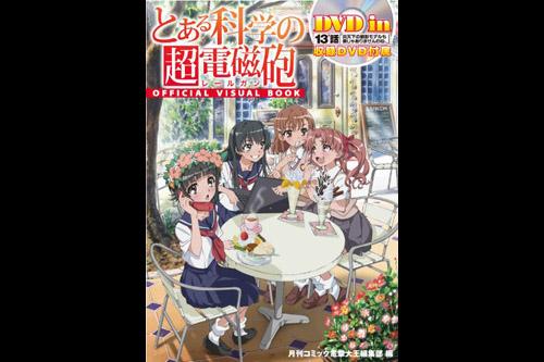 Toaru Kagaku no Railgun Episode 13.5
