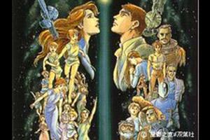 スペース・ファンタジア 2001夜物語