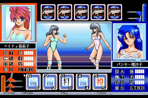レッスルエンジェルス (PC98)