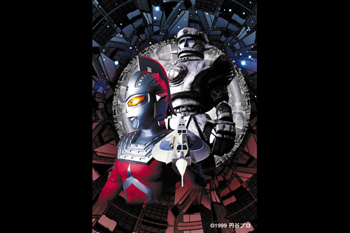 Heisei Ultraseven(1999) The Final Chapters 2 Sky flying Colossus