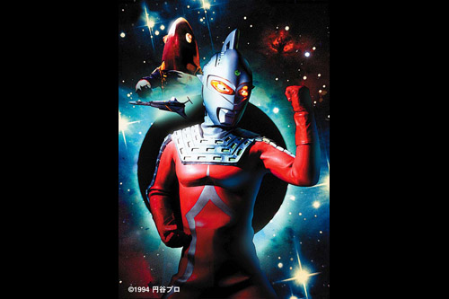 Ultra Seven - The Ground of the Earthlings