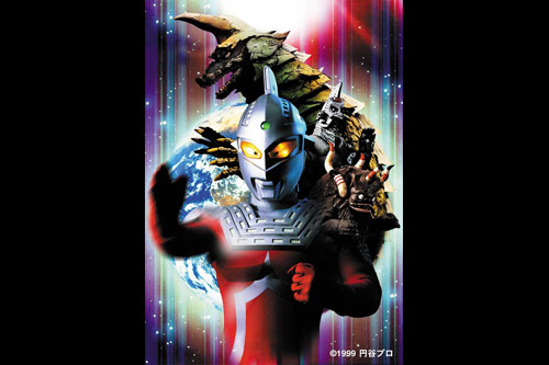 Heisei Ultraseven(1999) The Final Chapters 6 I'm an Earthling